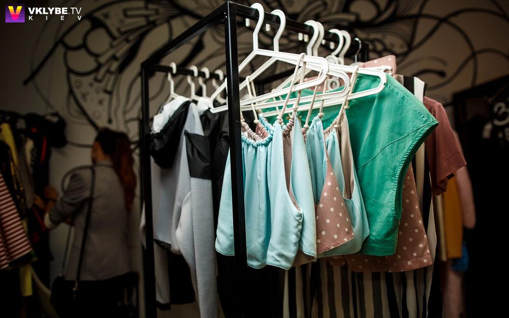 Шоу Рум Одежды