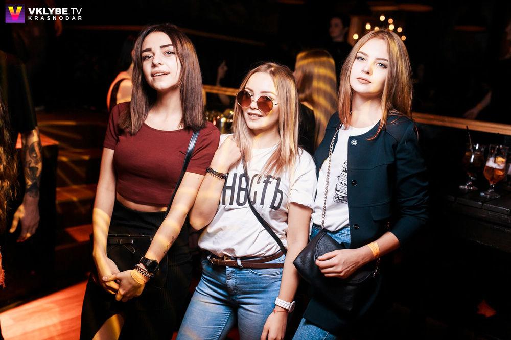 Геометрия краснодар фотоотчет счастье бар